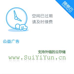 曝光杜威转会协议 申花绿城两不同版本(附合同图)
